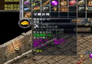 迷失版本传奇中战士玩家该怎么做
