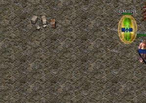 1.95传奇三大经典地图老玩家记得几个